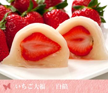 01_ichigo.jpg